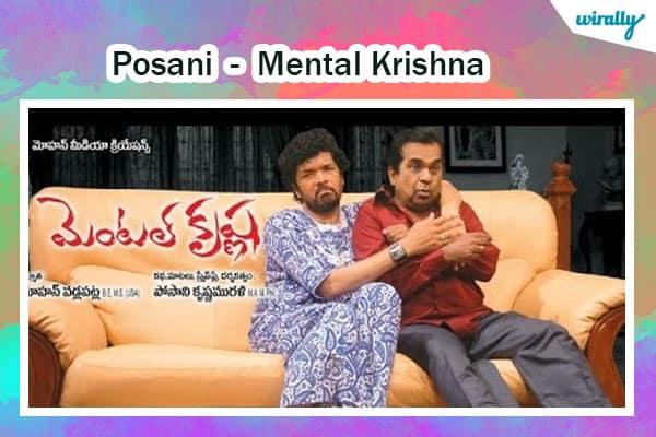 Posani - Mental Krishna