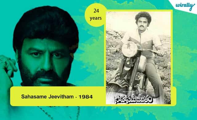 Sahasame Jeevitham - 1984
