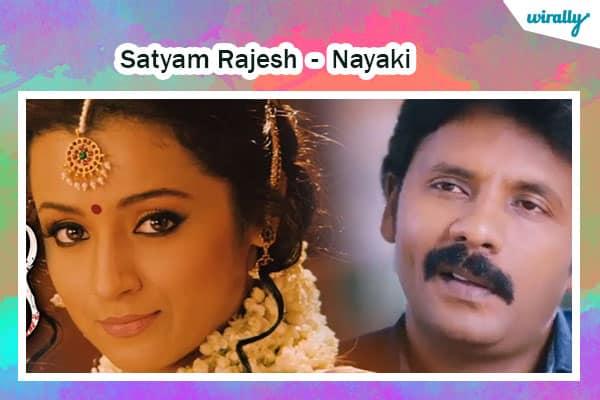 Satyam Rajesh - Nayaki