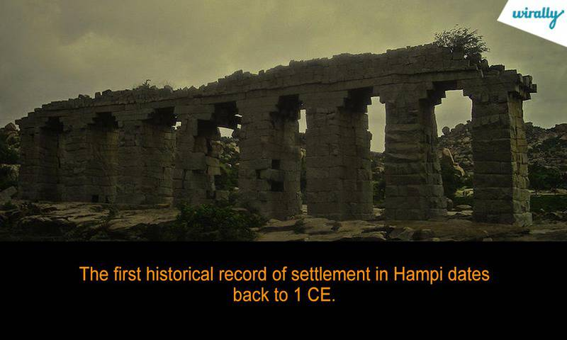 The first historical 1ce