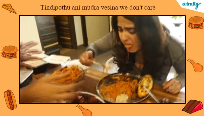 Tindipothu ani mudra vesina we don't care
