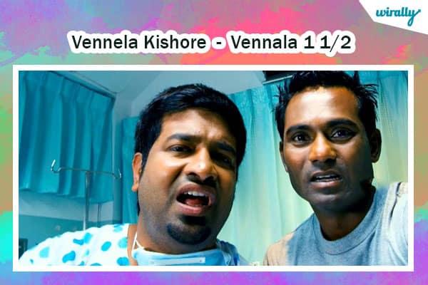 Vennela Kishore - Vennala