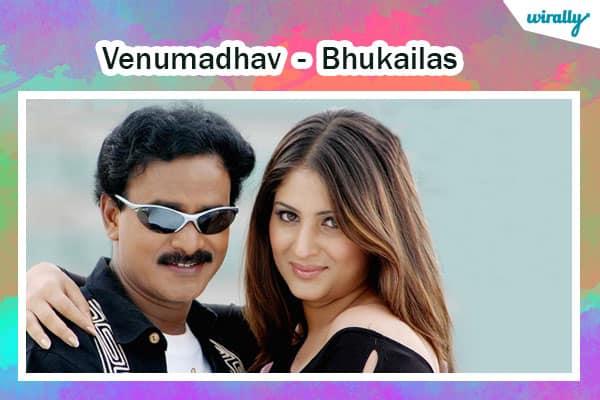 Venumadhav - Bhukailas