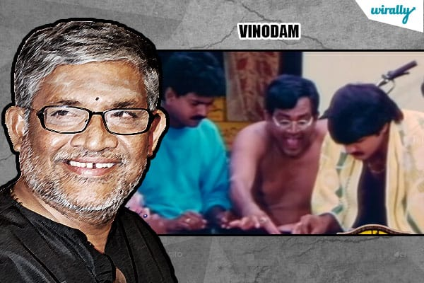 Vinodam