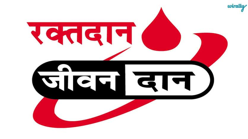 blood-donation1