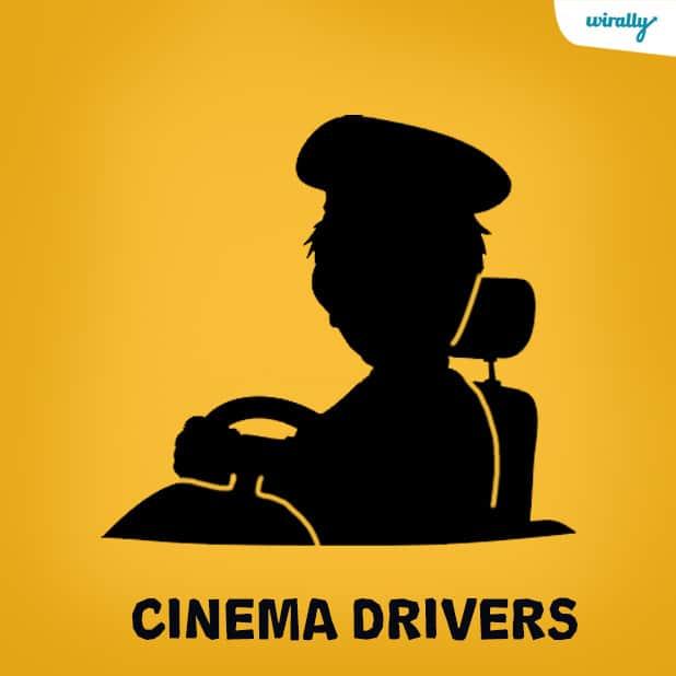 Cinema Drivers