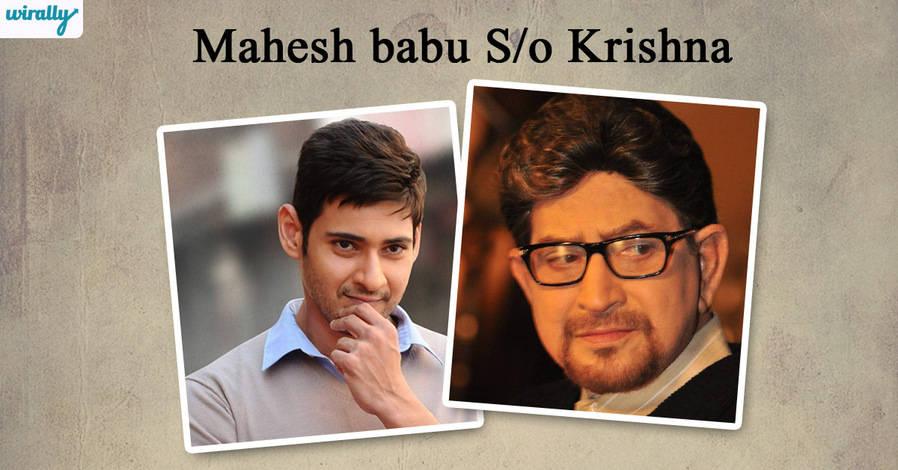 Mahesh babu - Krishna