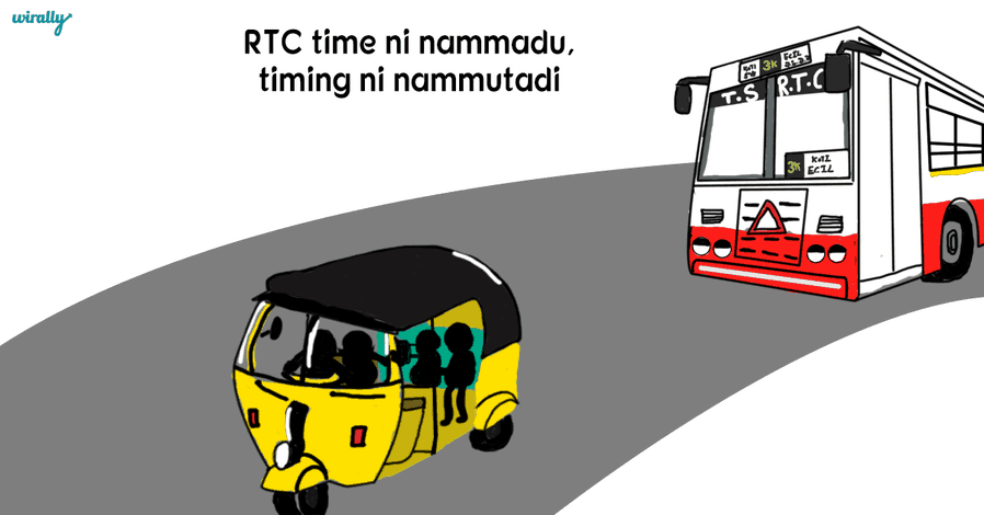 RTC-time-ni-nammadu,-timing-ni-nammutadi