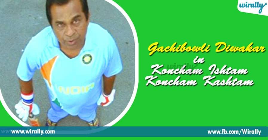 14 - gachibowli