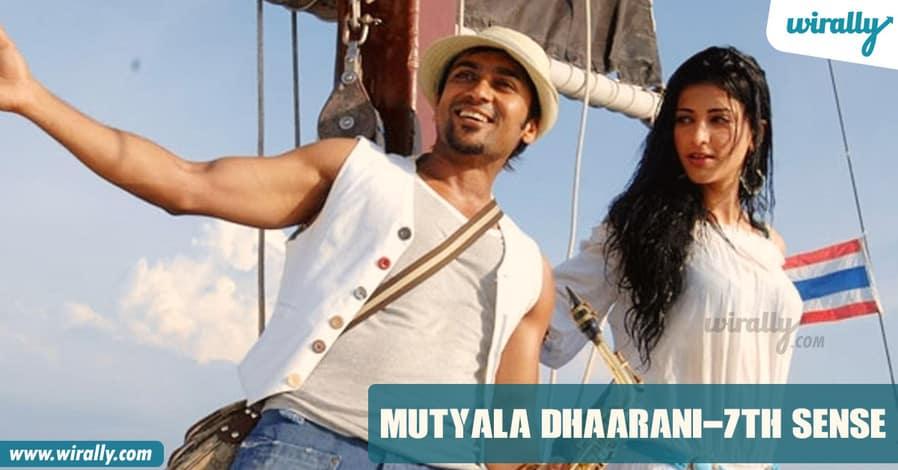 4-mutyala-dhaarani002