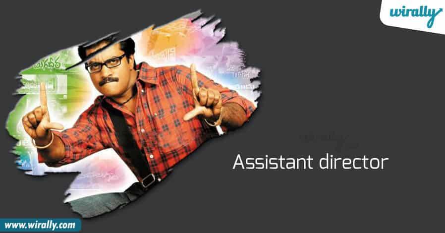 sunil, Comedian sunil, sunil Assistant director