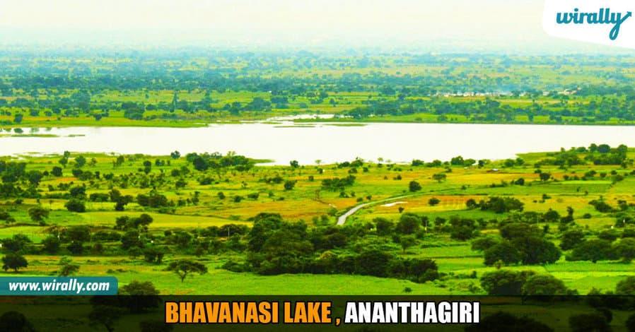 7ananthagiri-hills