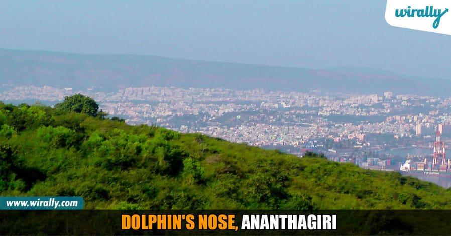 8ananthagiri-hills