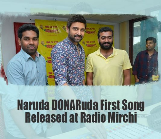 Naruda DONARuda Movie, Sumanth, Pallavi Subhash,