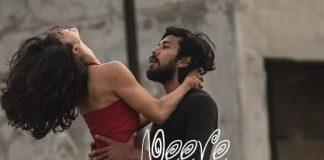 Neeve, Neeve Dance Video, Niranjan Harish, Shreya Deshpande
