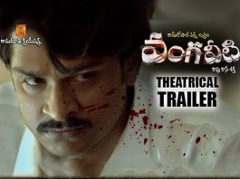 Ram Gopal Varma, RGV, RGV's Vangaveeti Movie, Vangaveeti Movie