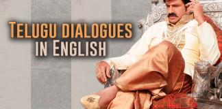Temper Movie, Jr NTR, Narasimha Movie, Rajinikanth, Julayi Movie, Allu Arjun, Legend Movie, Balakrishna, Pokiri Movie, Mahesh Babu,