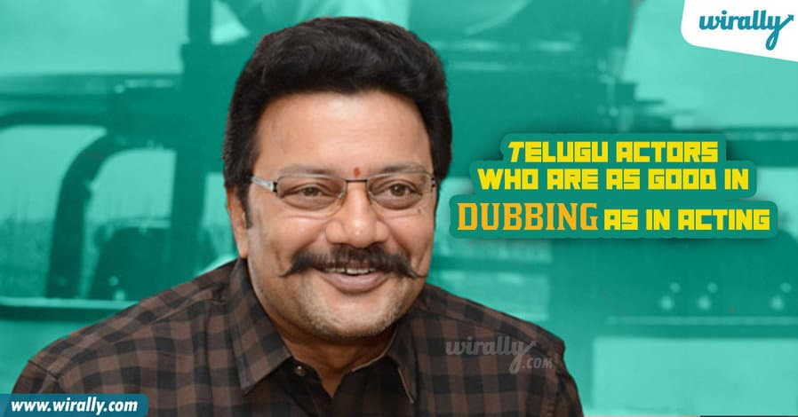 Telugu actors who are as good in dubbing as in acting - Wirally