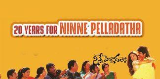 Ninne Pelladtha Movie, Ninne Pelladata Movie, Krishna Vamsi, Akkineni Nagarjuna, Tabu, Sandeep Chowta, Ravi Teja, Annapurna Studios