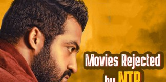 Jr NTR, NTR, Dil Movie, Arya Movie, Athanokkade Movie, Bhadra Movie, Kick Movie, Srimanthudu Movie, Oopiri Movie,