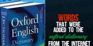 oxford dictionary, oxford dictionary funny meanings