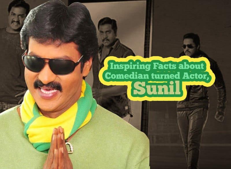 sunil, Comedian sunil, unknown facts about sunil