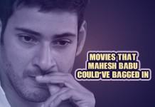 Manasantha Nuvve Movie, Ye Maaya Chesave Movie, Rudrama Devi Movie, 24 Movie, A..Aa Movie, mahesh Babu,