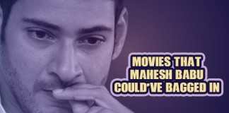 Manasantha Nuvve Movie, Ye Maaya Chesave Movie, Rudrama Devi Movie, 24 Movie, A..Aa Movie, mahesh Babu,
