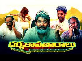 The Family Picture, Darshakavataralu, Cine Amma, Darshakavataralu Videos,