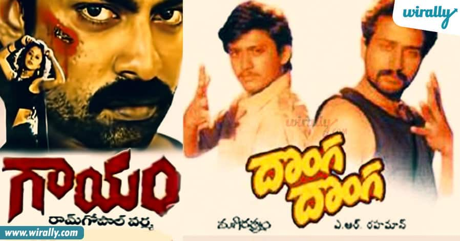 tollywood4
