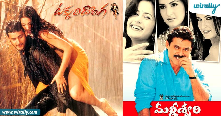 tollywood5