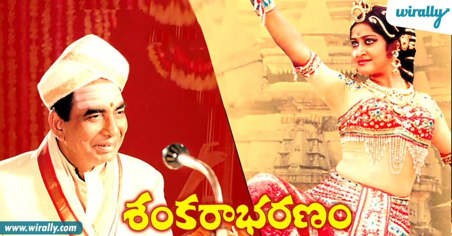 tollywood7