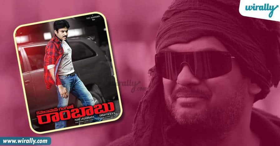 10-cameraman-ganga-tho-rambabu