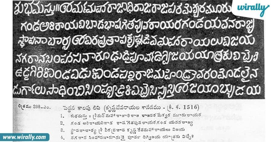10telugu-language