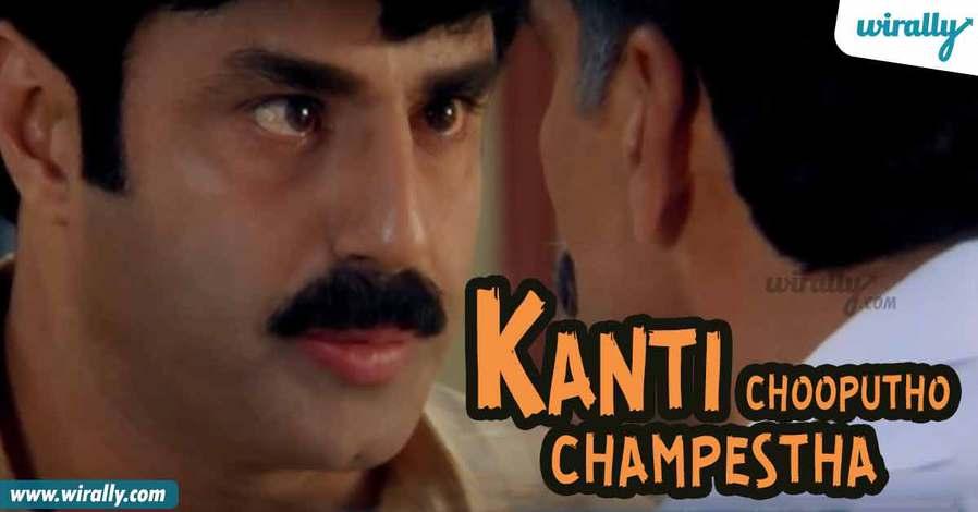 15-kanti-choopu-tho-champestha-balakrishna