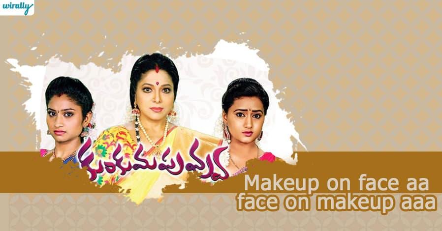 2makeup-on-face-aa-face-on-makeup-aaa