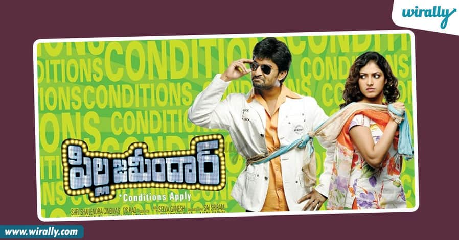 2underrated-telugu-movies