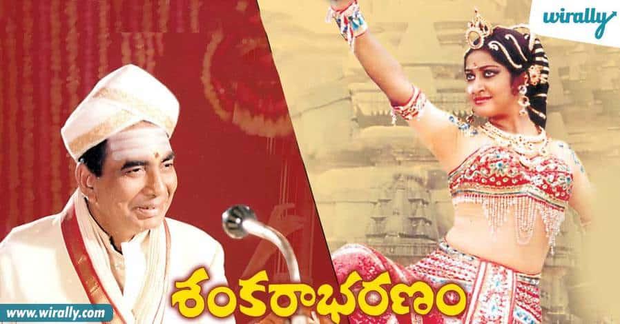 3-sankarabharanam