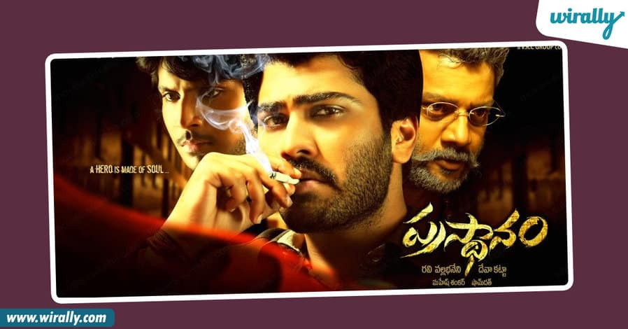 3underrated-telugu-movies