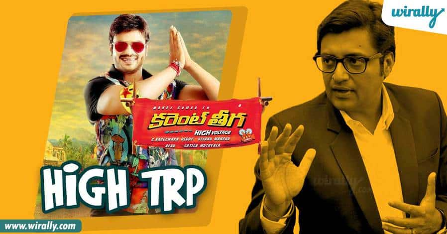 4-current-theega-high-voltage