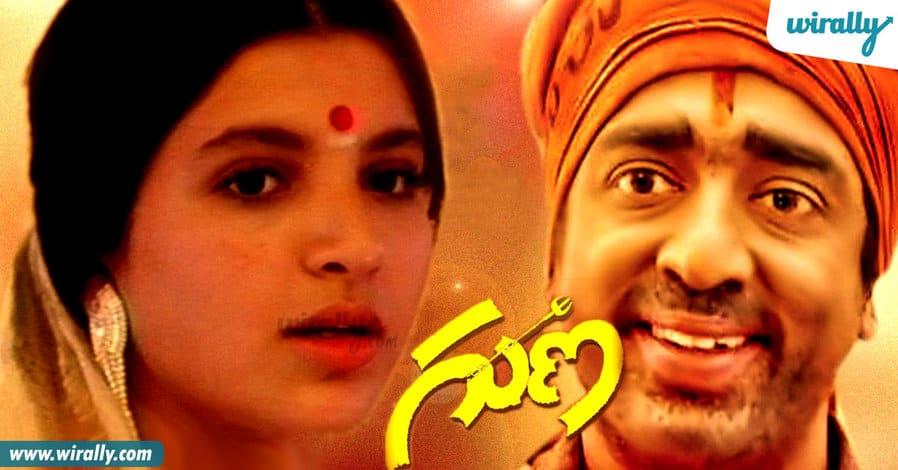 5must-watch-telugu-movies