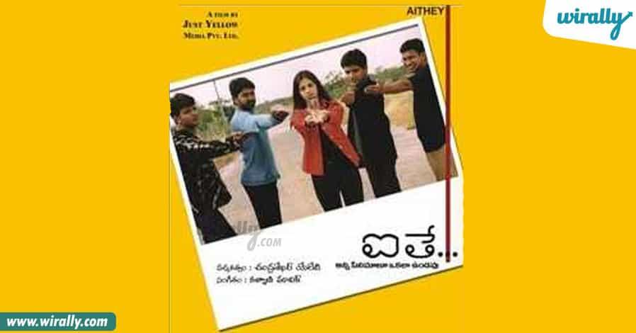 6must-watch-telugu-movies