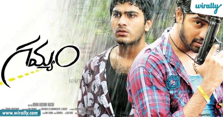 7must-watch-telugu-movies