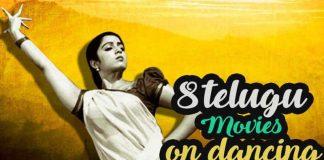 Tollywood,Sagara Sangamam Movie, Swarna Kamalam Movie, Sankara Bharanam Movie, Siri Siri Muvva Movie, Sye Aata Movie, Style Movie, Pournami Movie, ABCD Movie,