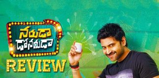 Naruda Donaruda, Naruda DONARuda Movie, Pallavi Subhash, Sumanth, Naruda Donaruda review, Naruda Donaruda movie review,