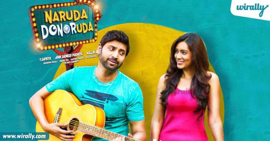 naruda-donaruda-today1-4