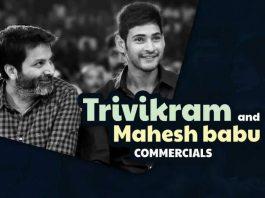 Trivikram Srinivas, Mahesh Babu, Mahesh, Trivikram