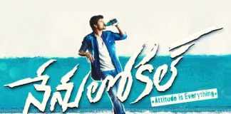 Nenu Local Movie, Hero Nani, Nani, Keerthy Suresh, Actress Keerthy Suresh