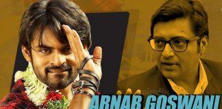 Janatha Garage Movie, Anand Movie, Idiot Movie, Current Theega Movie, 180 Movie, Icecream Movie, Supreme Movie, Arya Movie,