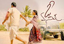 Oo Manishi, RunwayReel, Short Films